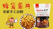 鸡泽县胖大海食品加工厂