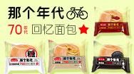 济宁市恬尔甜食品有限公司
