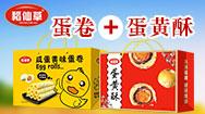 漯河曼禾食品有限公司
