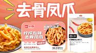 重庆市川欣食品有限公司