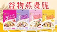 妙尔乐(山东) 食品销售有限公司