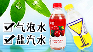 重庆英略食品有限公司