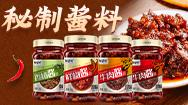 山东福牛食品有限公司