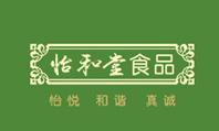 中山市怡和堂食品饮料有限公司