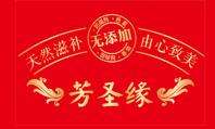 福州芳圣缘生物科技有限公司