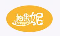 亨亚(大连)贸易有限公司