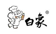 河南白象饮品有限公司