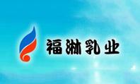 蚌埠市福淋乳业有限公司