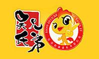 饶平县高新食品有限公司