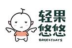 上海绿晟实业有限公司