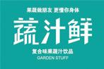 江苏麦瑞锡生物科技有限公司