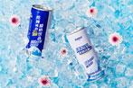 四川雪域真情饮品有限公司