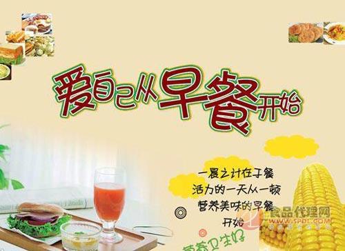 不吃早餐的后果-健康贴士-中国食品代理网