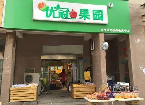 计划以数百万元并购郑州已有的8家店面和人员,并给了100万元定金.