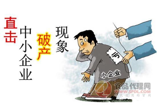 中国式动漫人物