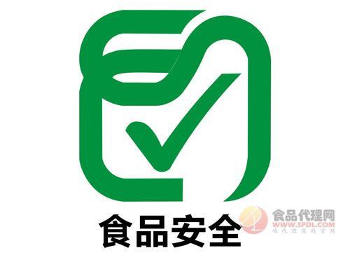 关于征集2016年陕西省食品安全地方标准的通告