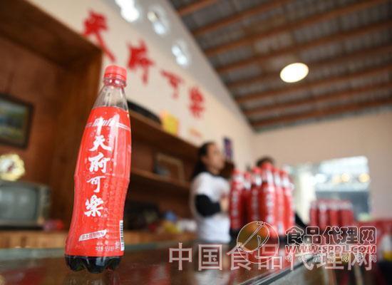 天府可乐等老牌饮料重出江湖,看他们如何评价?
