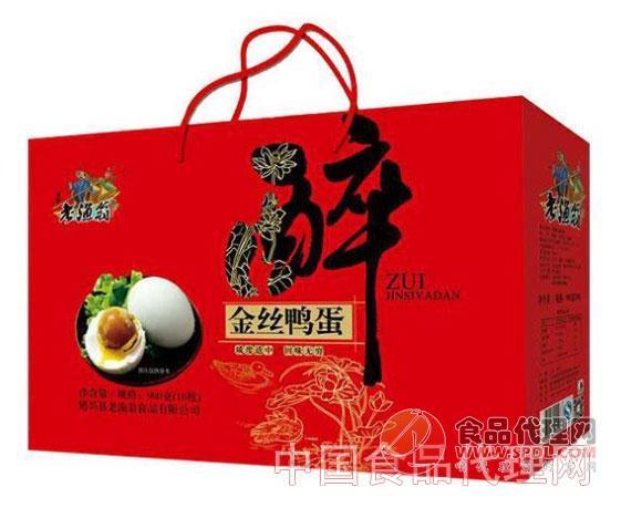 鸭蛋礼盒将成为今年中秋节送礼首选!
