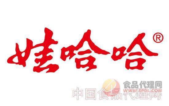 娃哈哈还能哈哈吗?-企业新闻-中国食品