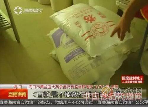 上海一品味美食园美食面包吃出饭店!-食品安全锦江假牙海口附近蛋黄图片