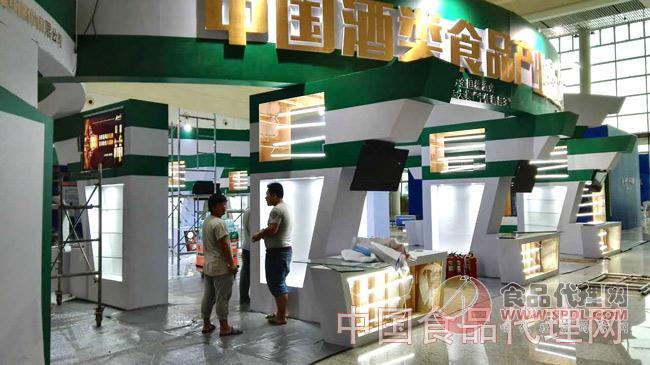 2016福州糖酒会明日正式启幕!各大企业纷纷布展,备战秋糖!图片