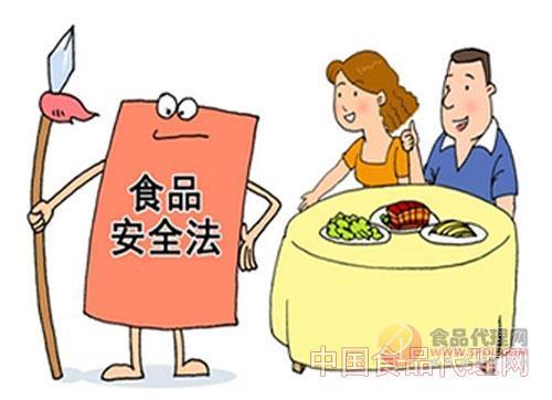 食品安全法实施条例拟修订 入网食品出问题第三方平台
