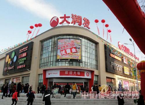 上海7大类食品抽检结果公布,世纪联华,大润发上黑榜