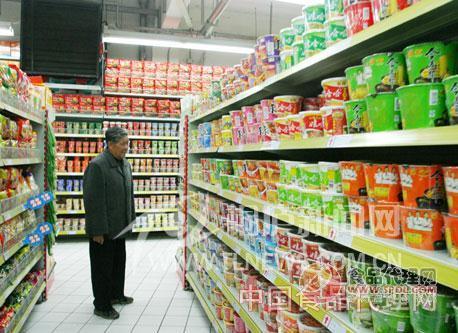 超市整体设计图展示
