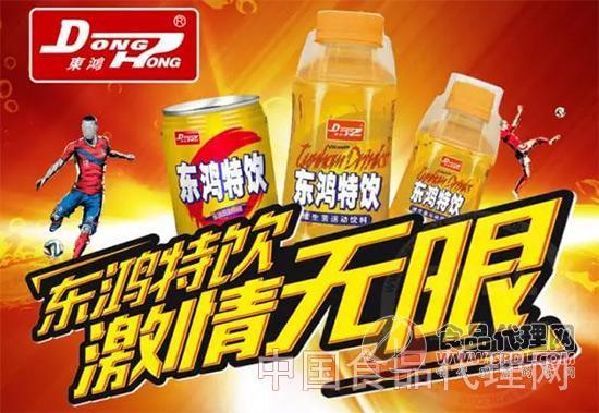 东鸿特饮能量饮料