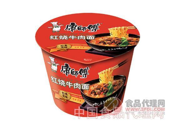 由广东顺德日清食品的1656kg方便面(黑蒜油猪骨汤味)和