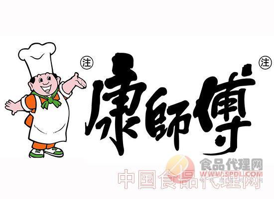 康师傅是台湾著名饮料,在中国有很高的影响,其红茶和绿茶更是一度超越碳酸和果汁饮料。但是今年受塑化剂影响整个台湾的饮料销量都比较惨淡。瘦死的骆驼比马大,康师傅在中国市场占有率还是很高,一直很畅销。 5.统一