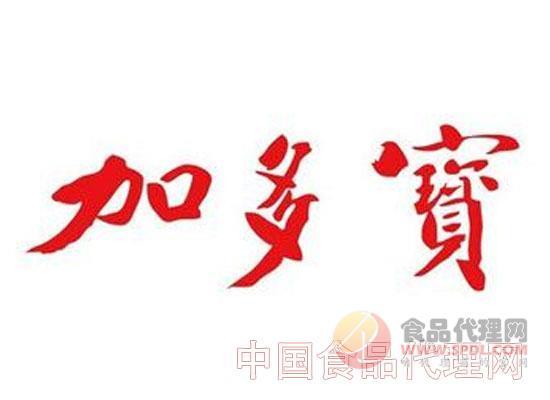 中�Z20� 正式入股加多���D片 28132 550x400