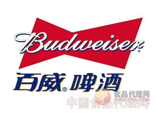 在11月30日发布的一份声明中,欧盟竞争委员会的专员Margrethe Vestager表示,百威英博不公平地阻止了超市和批发商以较低的价格购买Jupiler和Leffe啤酒,而这两款啤酒在法国和荷兰因为竞争激烈,反而卖的更便宜。因此,比利时的消费者不得不为他们喜欢的啤酒付更多的钱。 我们初步调查的结果是,百威英博有可能蓄意阻止法国和荷兰的廉价啤酒进口到比利时的消费者手中。此举违反了欧盟竞争规则。因为他们剥夺了消费者享受欧盟单一市场的好处即选择性和更低的价格。 此外,该委员会还称,在至少八年的蓄