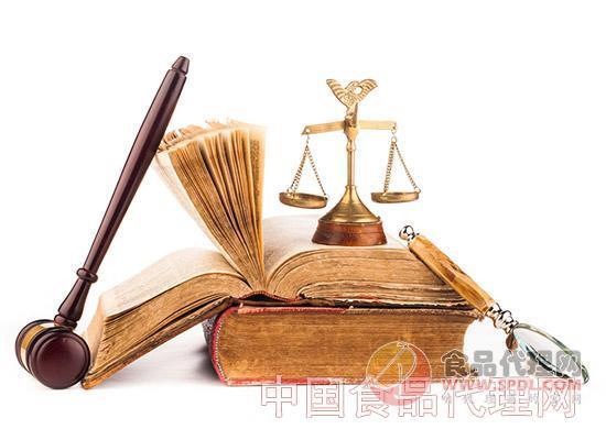 法院民事判决书