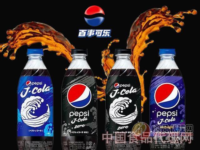 百事可乐新品