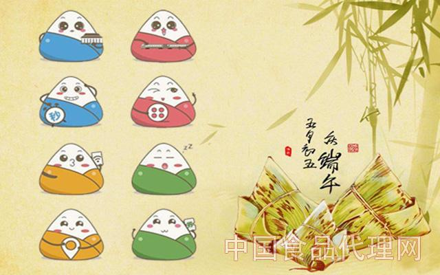 学会包粽子的方法与步骤和家人一起包粽子吧