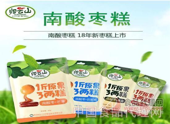 普润集团旗下食品品牌