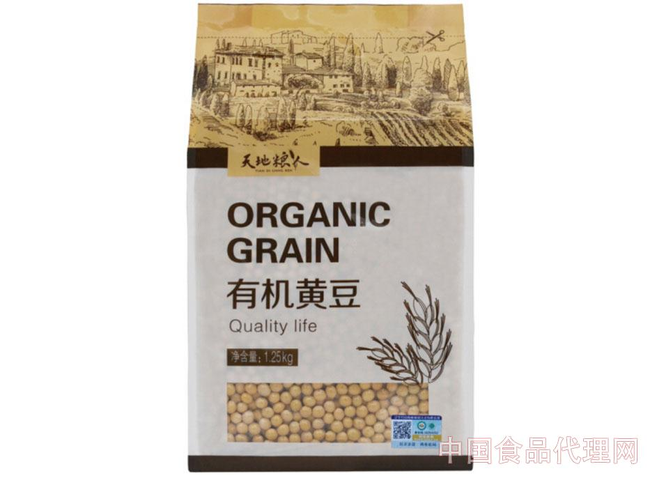 天地粮人有机黄豆1.25kg