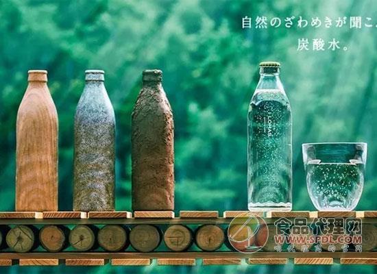 会反光的碳酸水 来自日本设计大师的玻璃瓶包装秀