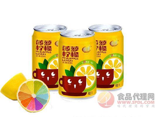 庆祝北京东方红航天生物制品有限公司与中国食品代理网强势合作