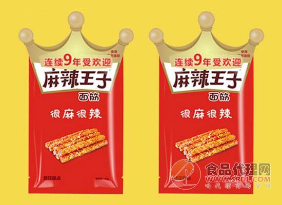 同进共发展 湖南省玉峰食品实业有限公司与中国食品代理网展开深入合作