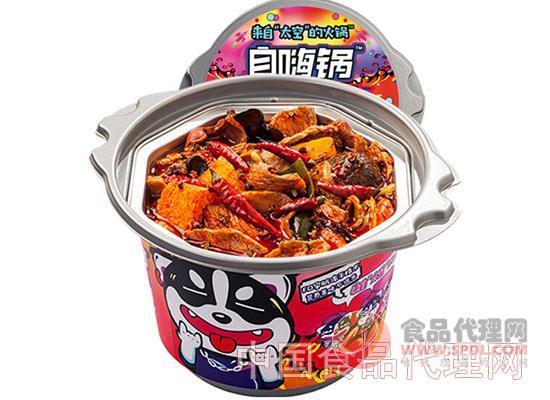 自嗨锅麻辣牛肉自热火锅