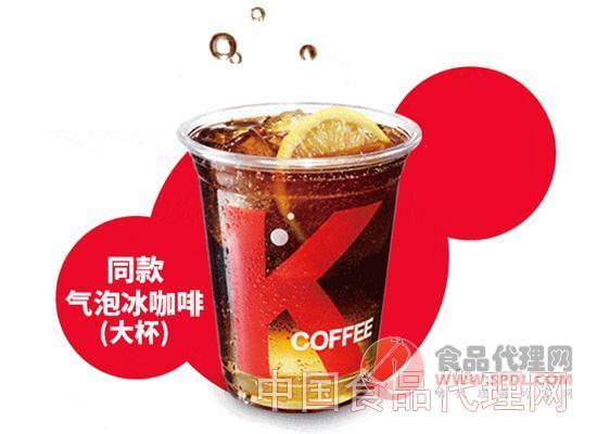 气泡冰咖啡
