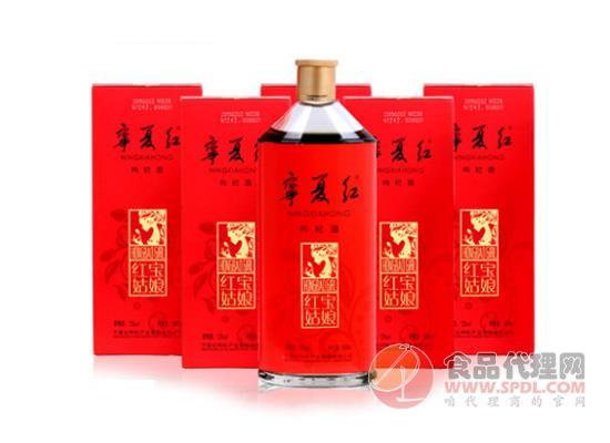宁夏红枸杞酒的价格是多少