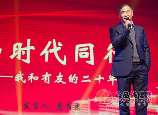 重慶夫婦的創業之路——賣泡椒鳳爪一年賺八億 !