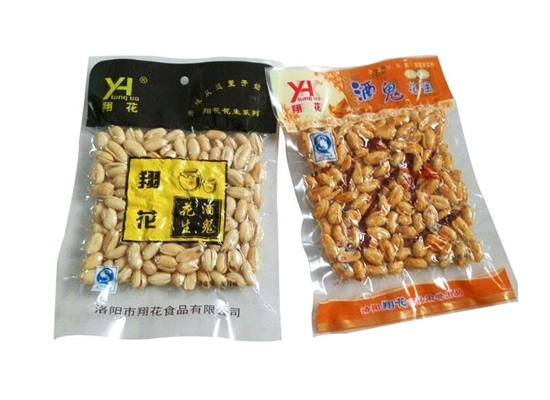 以花生为媒,洛阳市翔花食品有限公司与中国食品代理网再度合作!