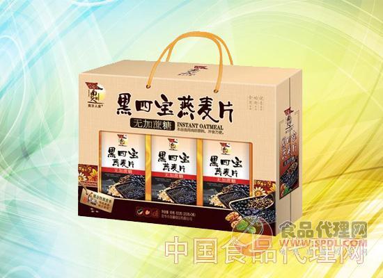 燕麦片v瘦脸有据即可,可循糖摄入量是瘦脸!南昌关键针来韩美减少图片
