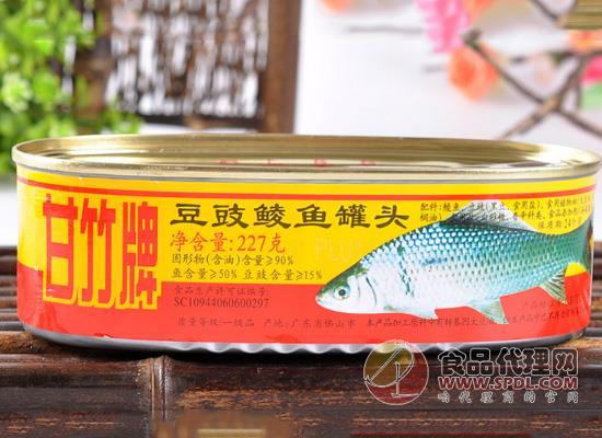 豆豉鯪魚罐頭價格,豆豉鯪魚罐頭多少錢一罐