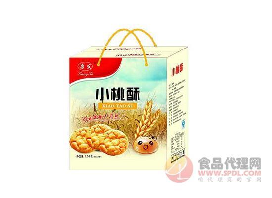 临沂市兰陵县康发食品厂和中国食品代理网再次合作,重启线上营销模式!