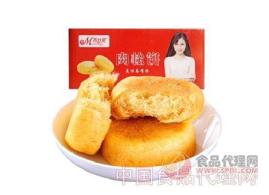 慕丝妮肉松饼